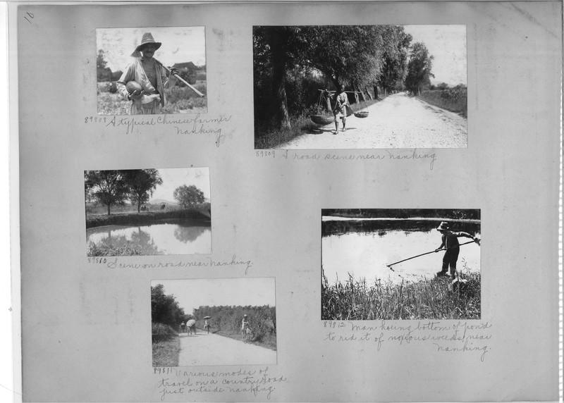 Mission Photograph Album - China #14 page 0010
