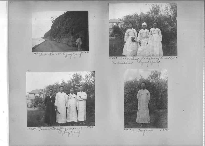 Mission Photograph Album - Korea #2 page 0030