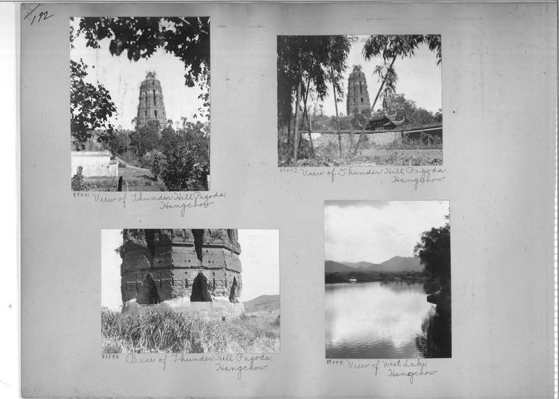 Mission Photograph Album - China #13 page 0192