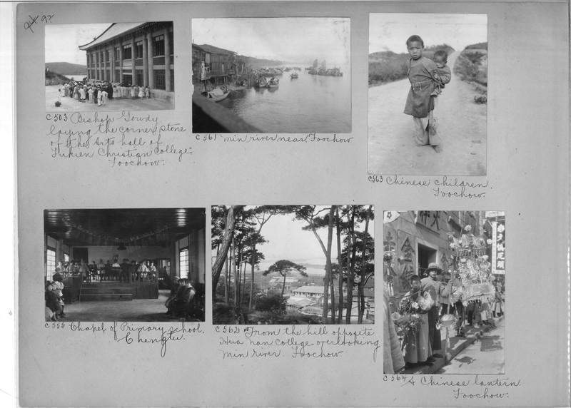 Mission Photograph Album - China #15 page 0092
