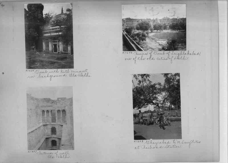 Mission Photograph Album - India #03 page_0096