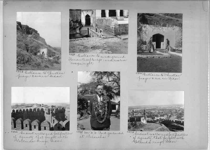 Mission Photograph Album - India #13 Page 0112