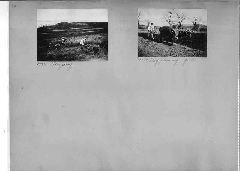 Mission Photograph Album - Korea #3 page 0020.jpg