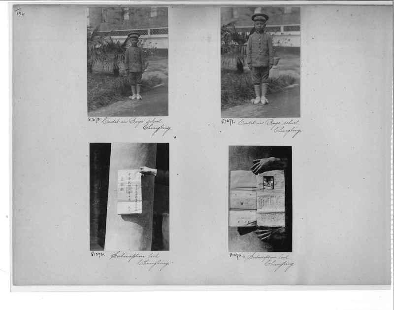 Mission Photograph Album - China #10 pg. 0172