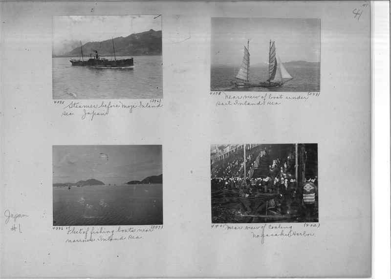 Mission Photograph Album -  Japan #01 Page 0041