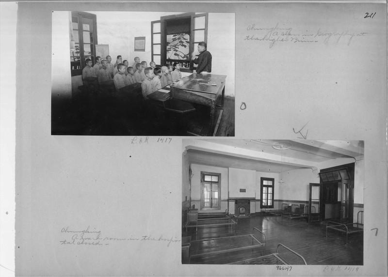Mission Photograph Album - China #19 page 0211