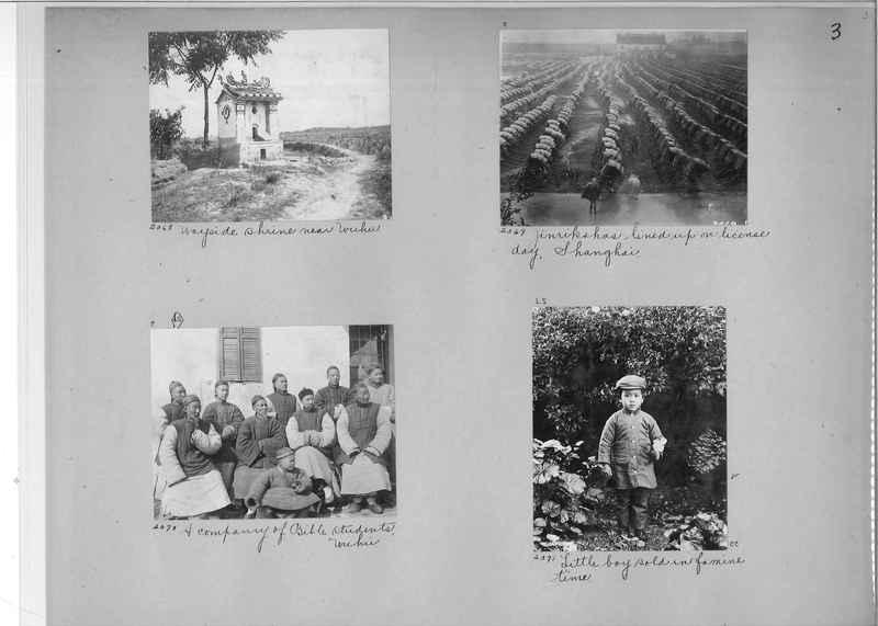 Mission Photograph Album - China #2 page  0003