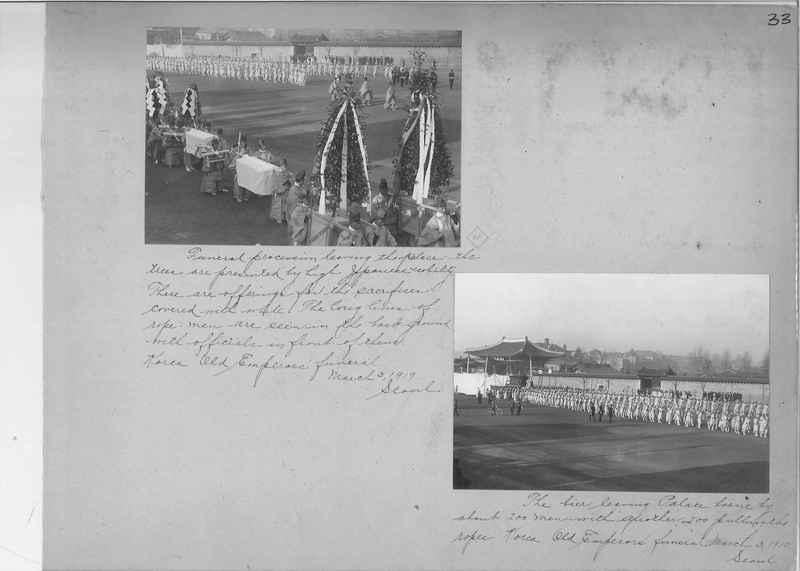 Mission Photograph Album - Korea OP #1 page 0033