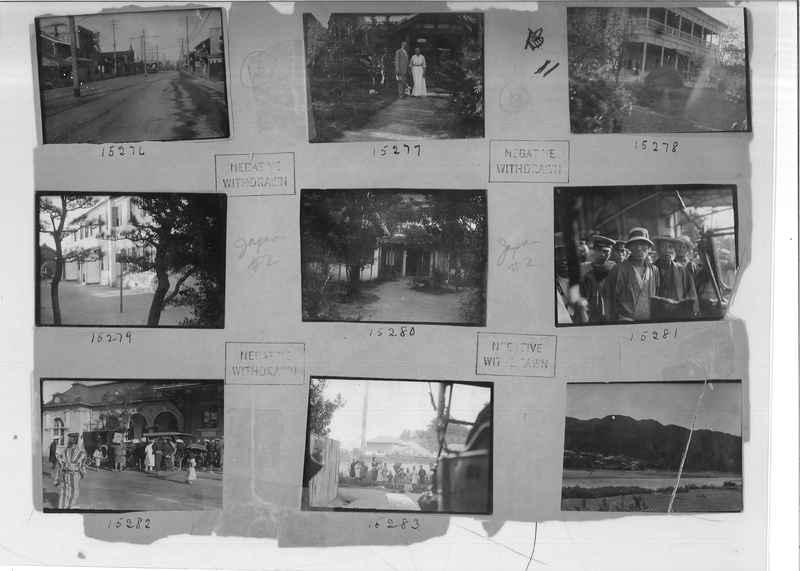 Mission Photograph Album - Japan #02 Page 0011