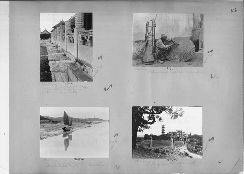 Mission Photograph Album - China #19 page 0083