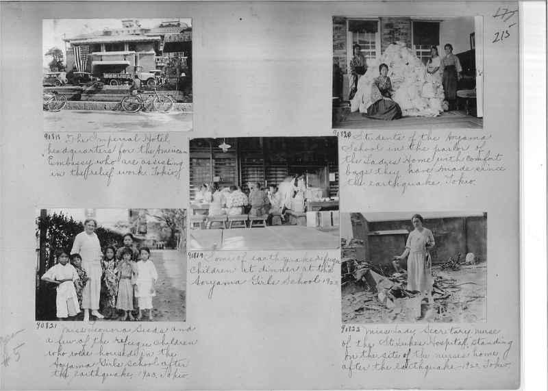 Mission Photograph Album - Japan #05 Page 0215