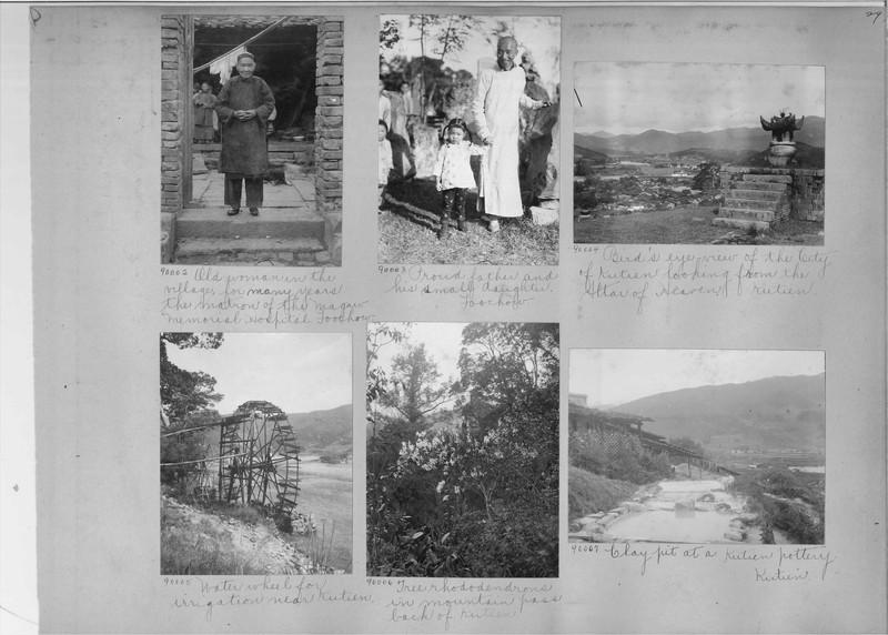 Mission Photograph Album - China #14 page 0029