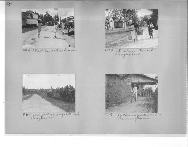 Mission Photograph Album - Malaysia #2 page 0250