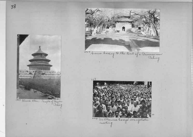 Mission Photograph Album - China #2 page  0038