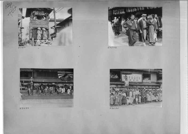Mission Photograph Album - Japan #02 Page 0124