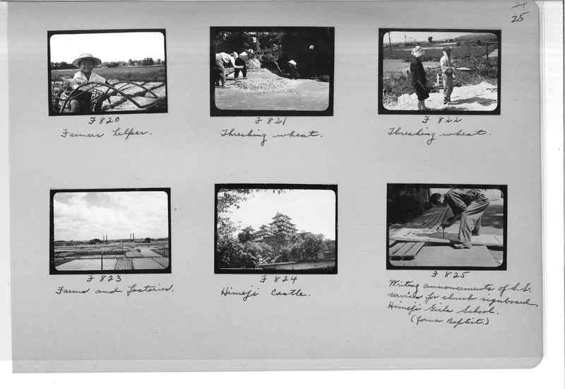 Mission Photograph Album - Japan #07 Page 0025
