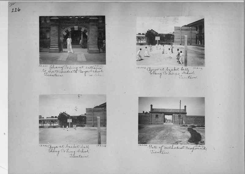 Mission Photograph Album - China #2 page  0226