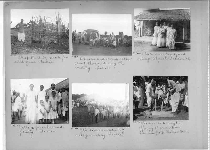 Mission Photograph Album - India #13 Page 0046