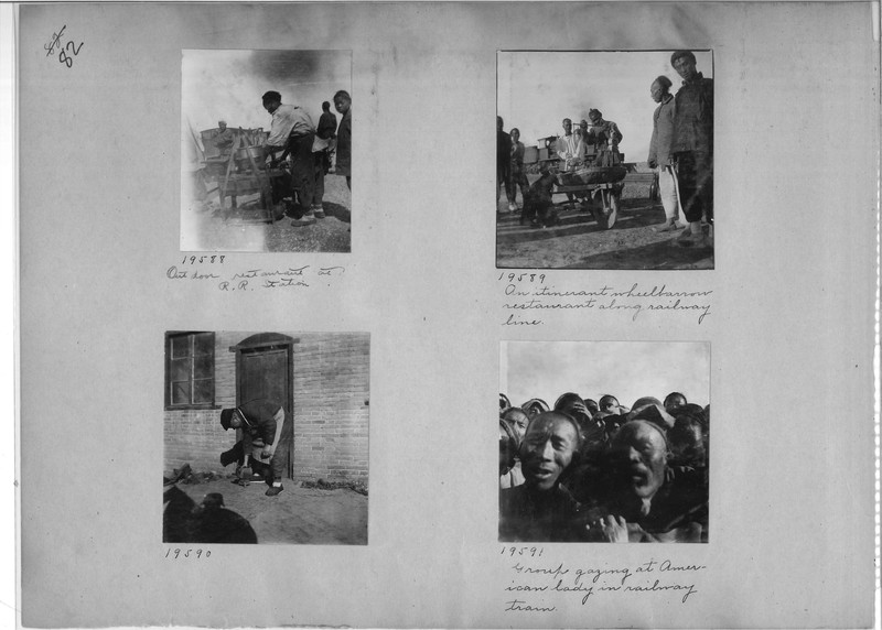 Mission Photograph Album - China #6 page 0082