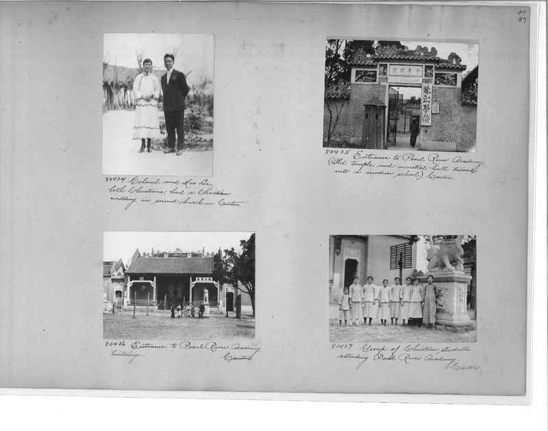Mission Photograph Album - China #10 pg. 0087