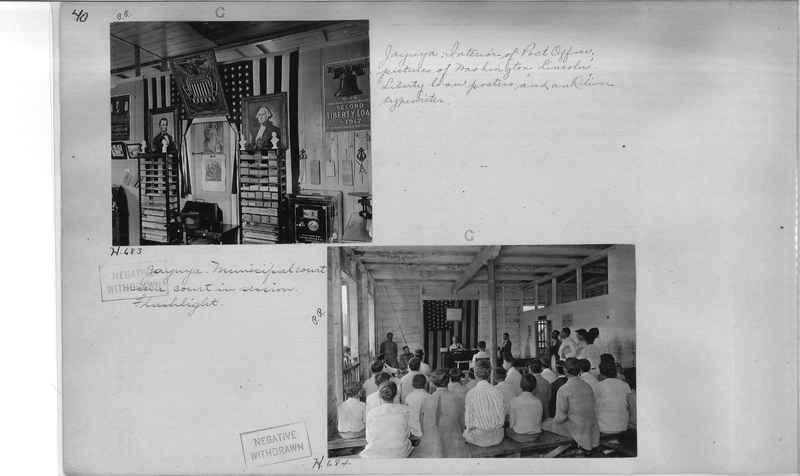 Mission Photograph Album - Puerto Rico #2 page 0040