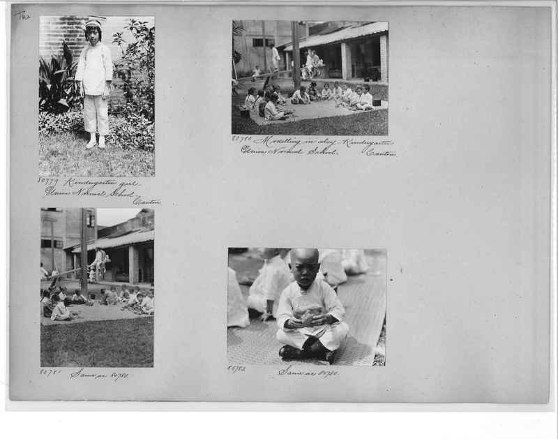 Mission Photograph Album - China #10 pg. 0142