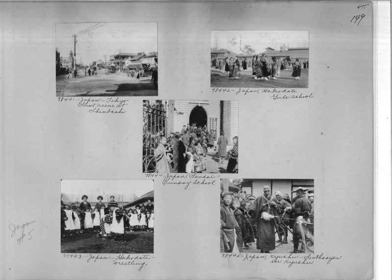 Mission Photograph Album - Japan #05 Page 0149