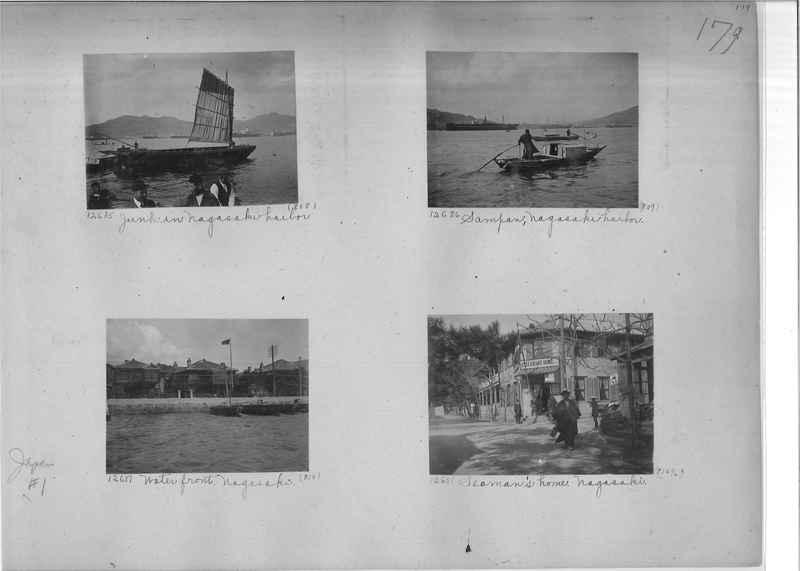 Mission Photograph Album -  Japan #01 Page 0179