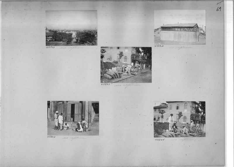 Mission Photograph Album - India #07 Page_0069