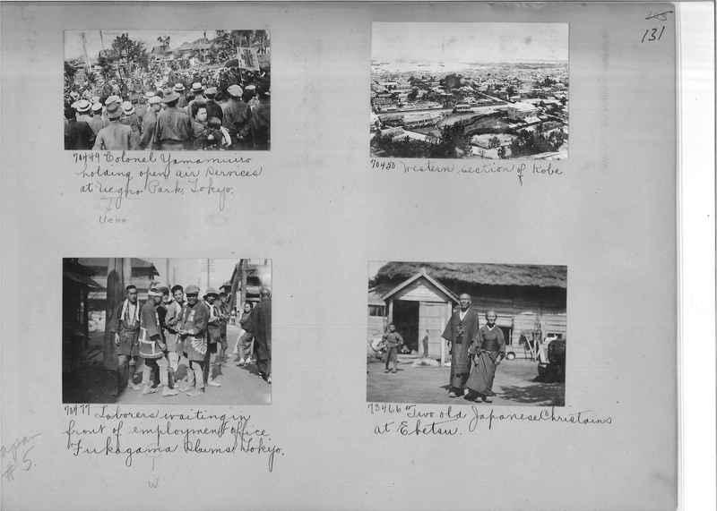 Mission Photograph Album - Japan #05 Page 0131