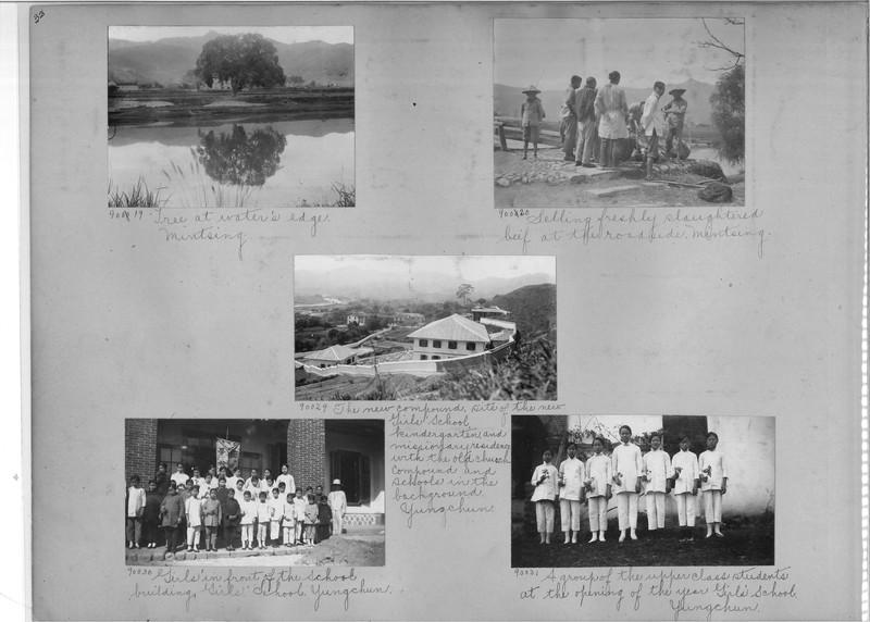 Mission Photograph Album - China #14 page 0032