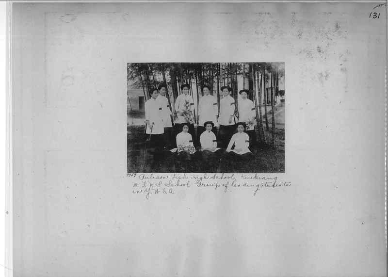 Mission Photograph Album - China #2 page  0131