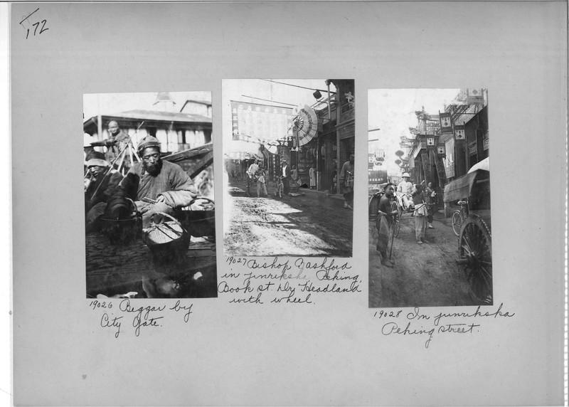 Mission Photograph Album - China #5 page 0172