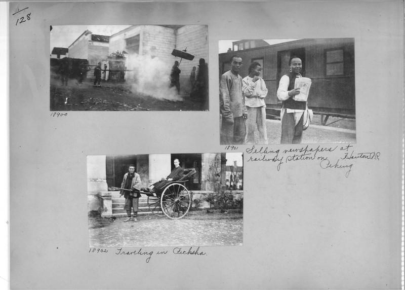 Mission Photograph Album - China #5 page 0128