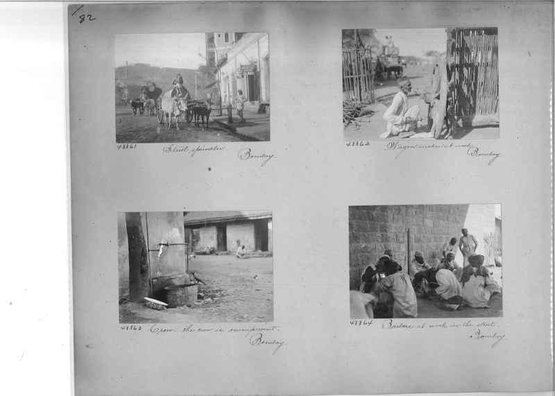 Mission Photograph Album - India #07 Page_0082