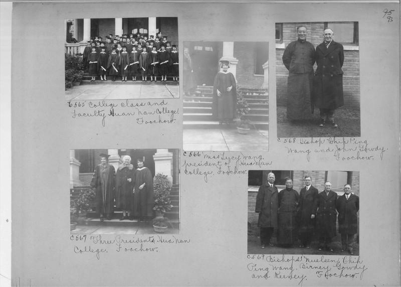 Mission Photograph Album - China #15 page 0093