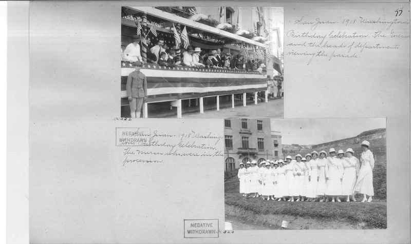 Mission Photograph Album - Puerto Rico #1 page 0077