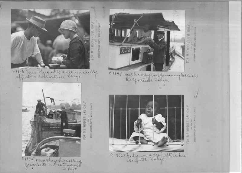Mission Photograph Album - Japan #06 Page 0034