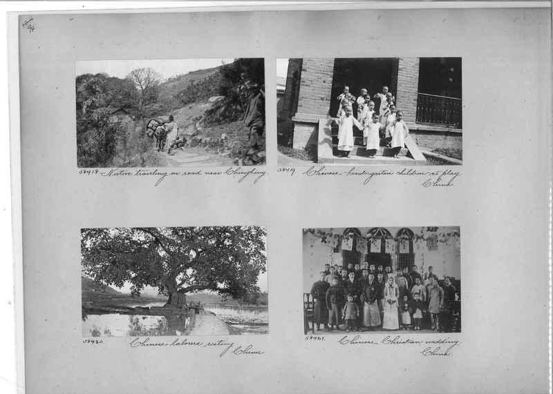 Mission Photograph Album - China #9 page 0094