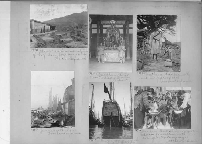 Mission Photograph Album - China #14 page 0023