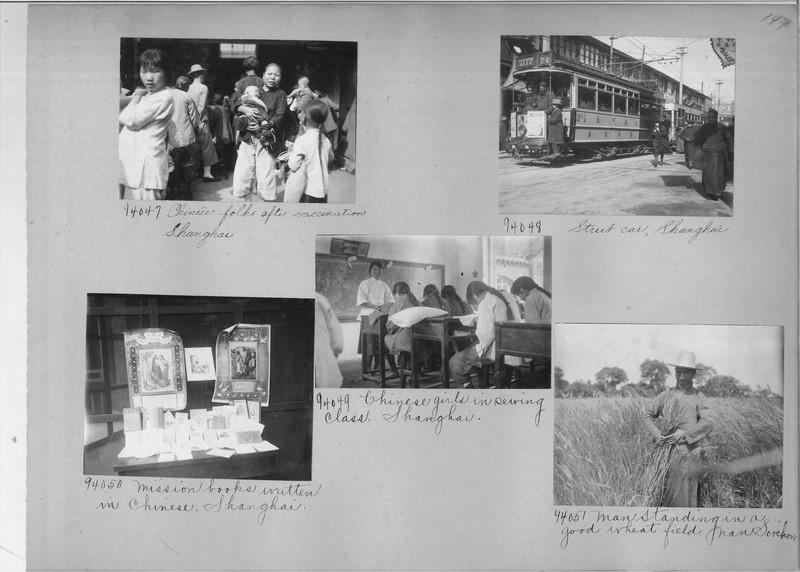 Mission Photograph Album - China #14 page 0147