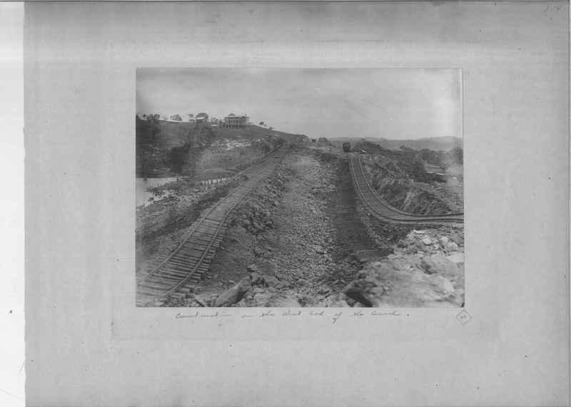 Mission Photograph Album - Panama OP #01 0119