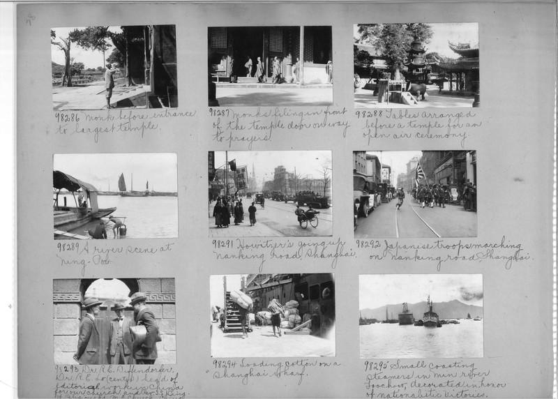Mission Photograph Album - China #15 page 0028