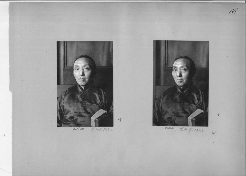 Mission Photograph Album - China #19 page 0165