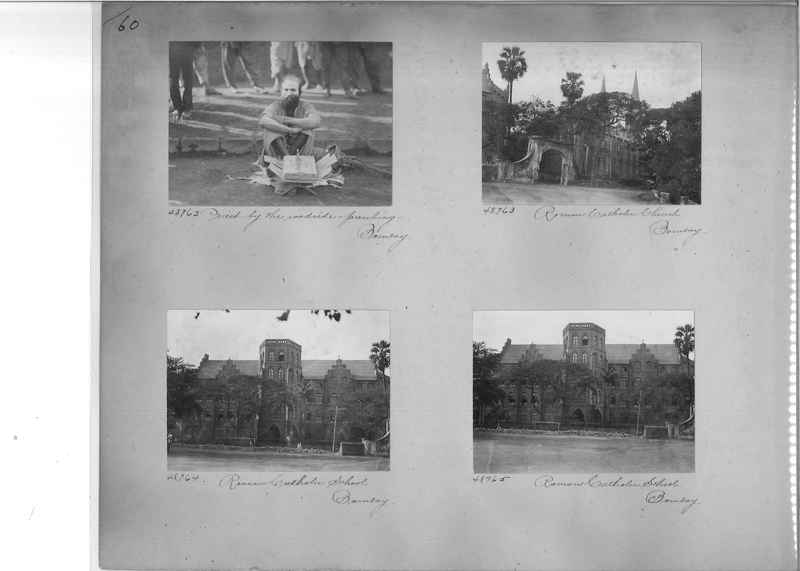 Mission Photograph Album - India #07 Page_0060