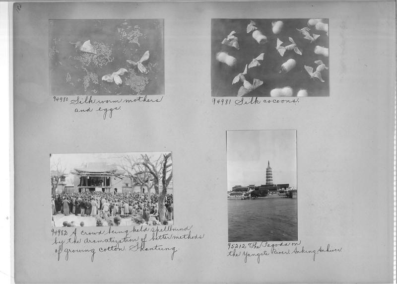 Mission Photograph Album - China #14 page 0184