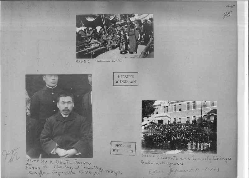 Mission Photograph Album - Japan #02 Page 0045