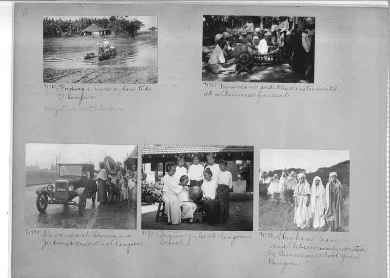 Mission Photograph Album - Burma #2 page 0018