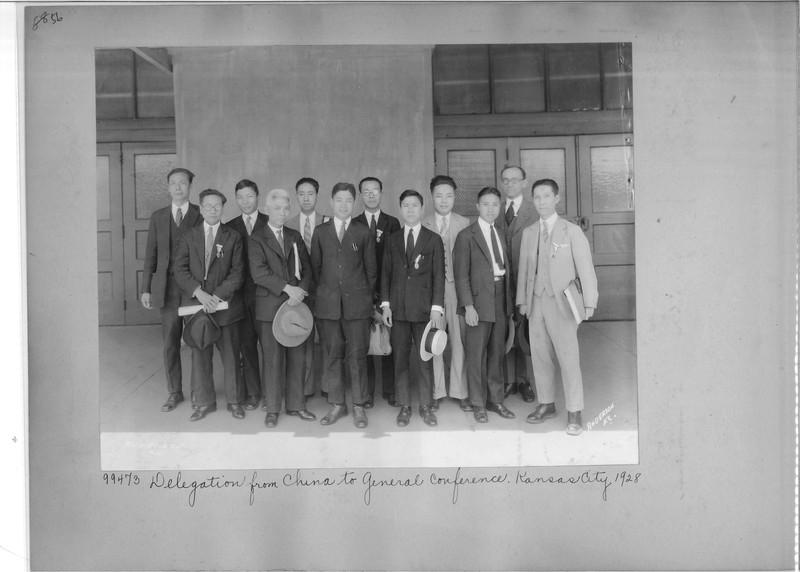 Mission Photograph Album - China #15 page 0056