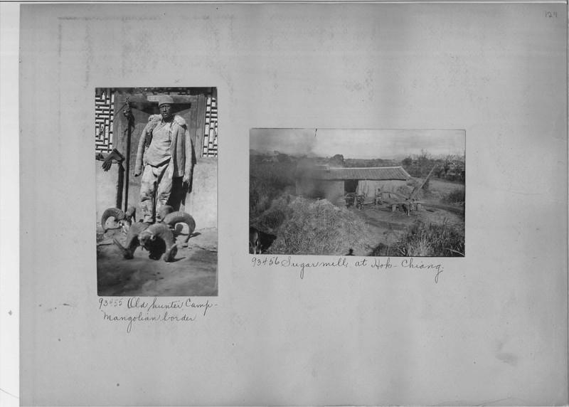 Mission Photograph Album - China #14 page 0129